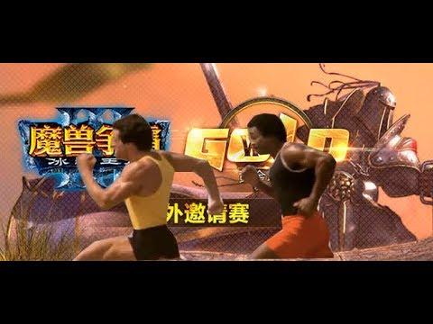 GCS Summer Final Shanghai (04.06 - 10.06)