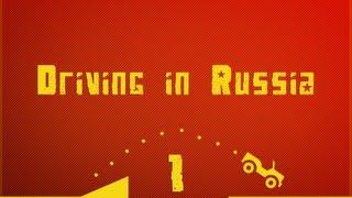 Driving in Russia || VPL