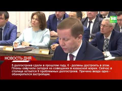 """""""НОВОСТЬ ДНЯ"""", 13/01/2020"""