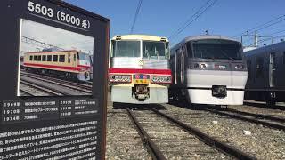 西武秩父線開通50周年記念 車両基地まつりin横瀬 歴代特急車両展示