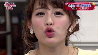 透けブラで注目の美人キャスター!☆美馬怜子☆ PART1 美馬怜子 検索動画 15