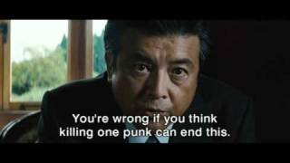 OUTRAGE by Takeshi Kitano (Trailer)