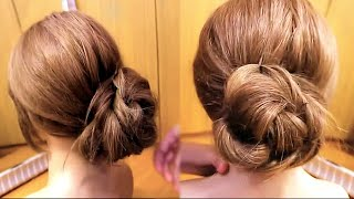 How To Do The Perfect Messy Bun in 3 Easy Steps
