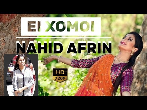 Nahid Afrin latest  EI XOMOI     MEGHRANJANI MEDHI     New Assamese HD Video song 2018