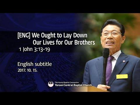 [ENG] We Ought to Lay Down Our Lives for Our Brothers 2017-10-15 [Pastor Seok-Jeon Yoon]