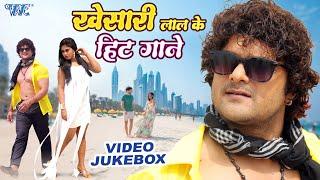 Khesari Lal Yadav | का हो का हाल बा | Bhojpuri New Song | VIDEO JUKEBOX | Bhojpuri Song 2020