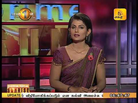 News1st Prime Time News Sunrise Shakthi TV 03rd November 2017