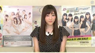 今回のMCはモーニング娘。のサブリーダー譜久村聖。 2013年11月6日発売...