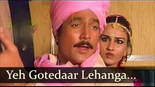 Mohammed Rafi & Asha, Ye Gotedaar Lehanga, Dharamkanta