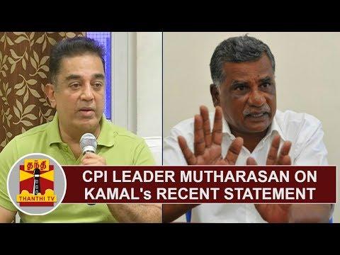 CPI Leader Mutharasan on Kamal Haasan's recent statement | Thanthi TV