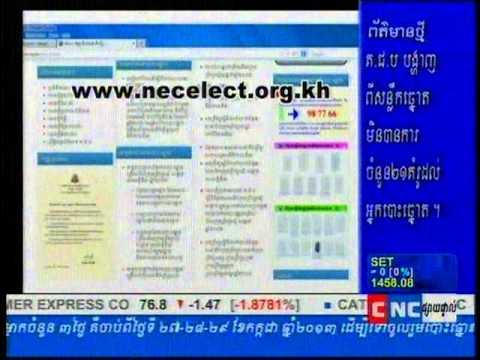Khmer CNC Daily Morning News 18 July 2013 Part  7/8