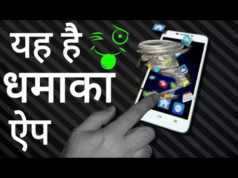 Magic Apps For Android 2018