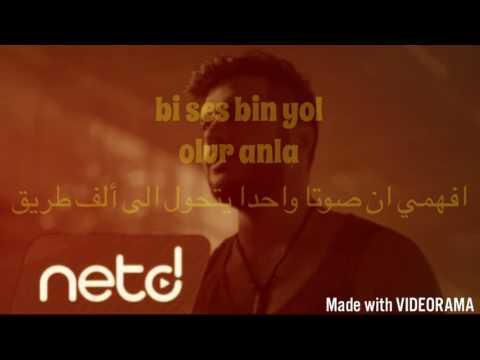 Gel be gökyüzüm // İlyas Yalçıntaş ❤️ مترجمة الى العربية