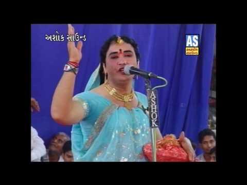 Sorathiya Ni Son  Bhavai Natak Part 2  Non Stop Comedy  Full Gujarati Comedy Natak