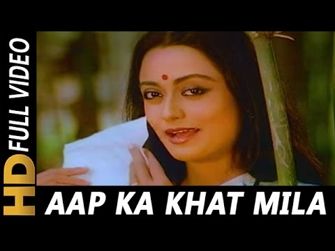 Aap Ka Khat Mila Aapka Shukriya | Lata Mangeshkar | Sharda 1981 Songs | Rameshwari