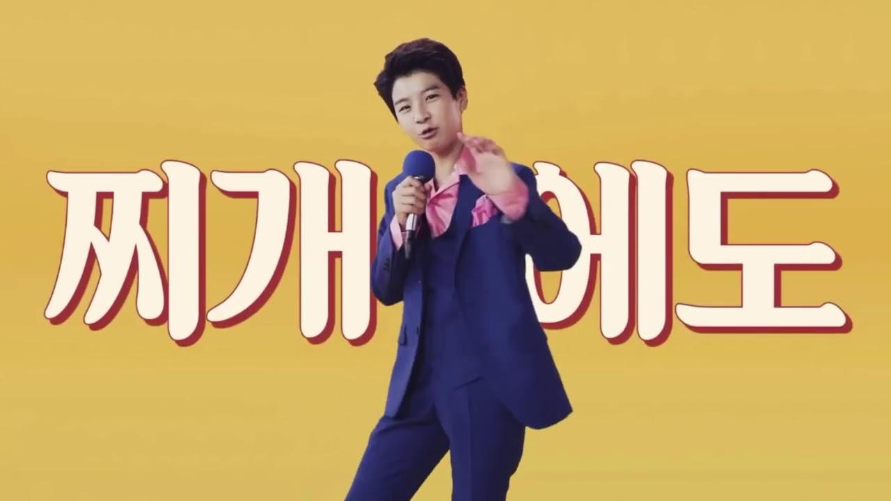 정동원 CF광고 모음집💕 Collection of Jeongdongwon CF Advertisement 💕// 정동원