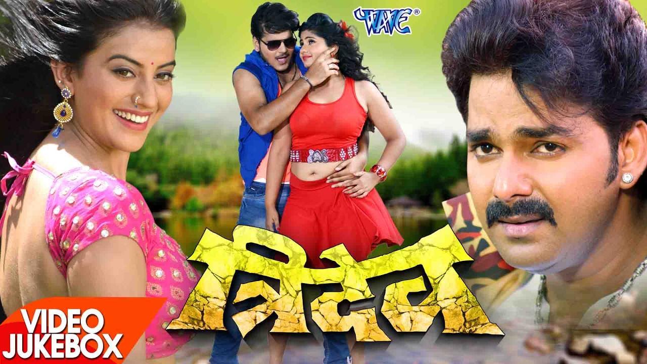 Tridev - Pawan Singh & Akshara Singh - Video JukeBOX - Bhojpuri Hit Songs  2016 new