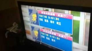 緊急地震速報 3つ同時発令