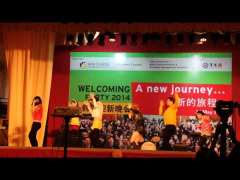 Han Chiang College Welcoming Party :: D & D!!~~