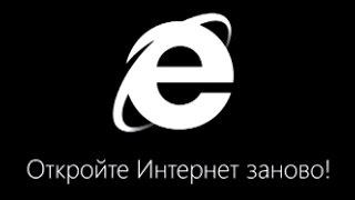 Как убрать рекламу в Internet Explorer(Приведу два способа как убрать рекламу в Internet Explorer. Первый с помощью установки списка защиты от слежения...., 2014-10-05T12:21:06.000Z)