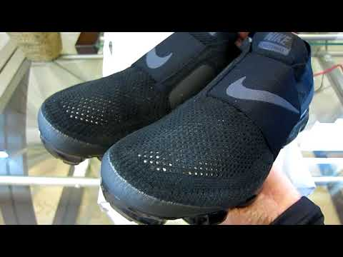 2dd1b6f514e NIKE X COMME DES GARCONS VAPORMAX STRAP FIRST LOOK LEAKED DETAILED ...