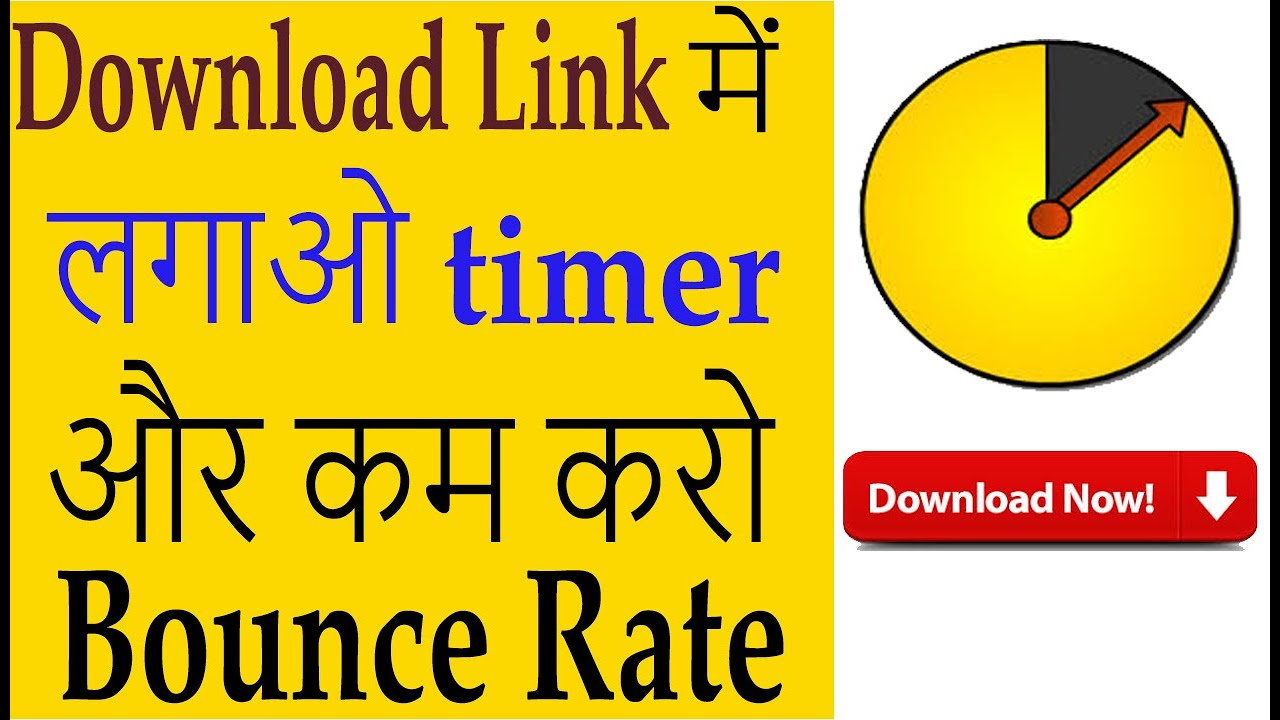 how to set Timer in Download Link | Download timer in wordpress Hindi