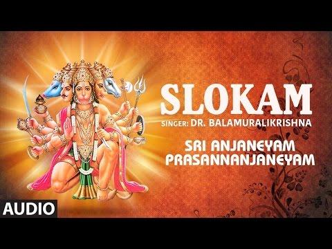 Sri Anjaneyam Prasannanjaneyam ►