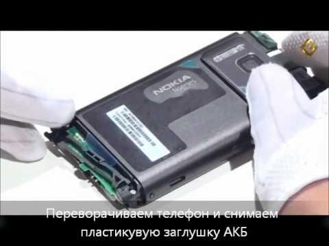 Nokia N8 семь лет спустя (2010) - ретроспектива - YouTube