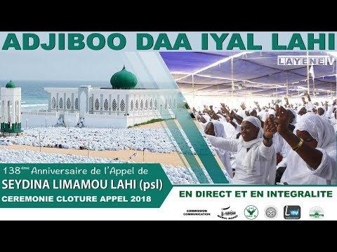 CÉRÉMONIE DE CLÔTURE  : 138 eme ANNIVERSAIRE DE L'APPEL DE SEYDINA LIMAMOU LAHI