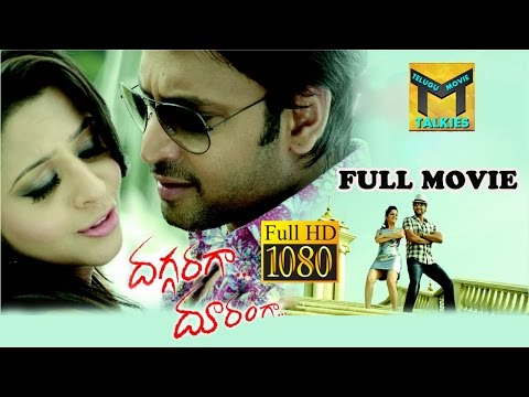 Daggaraga Dooramga Telugu Full Movie HD ||  Sumanth, Vedika, Sindhu Tolani