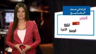 نساء سعوديات يُطلقنَ تكتلا مناهضاً لارتفاع أجور العاملات