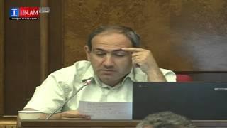 Նիկոլ Փաշինյան - Արա Նազարյան