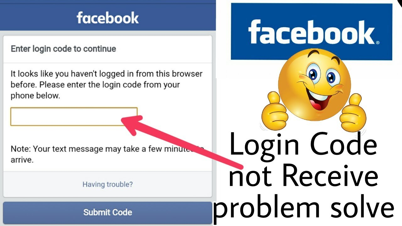 Facebook Two Factor Authentication Code not receive problem solved