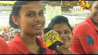 Hiru TV Top Light EP 613 | 2017-12-01 Thumbnail
