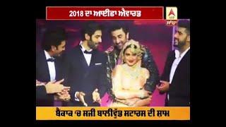 Rekha Special Dance Performance in IIFA 2018