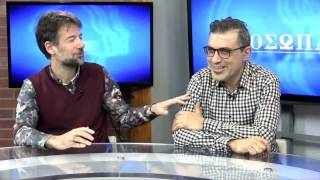 Κωστής Μαραβέγιας - Χρήστος Ραφαηλίδης στο New Greek TV