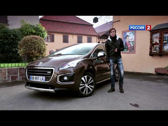 Тест-драйв Peugeot 3008 facelift 2014 // АвтоВести 134