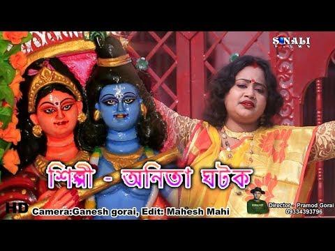 Bhajo Re Mon Japo Re Mon#মধু মাখা হোরি #Anita Ghatak#New Purulia Bangla Video 2018
