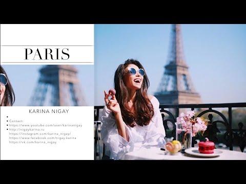 #Paris #travel #Disneyland #Увитеть #Париж и #умереть...