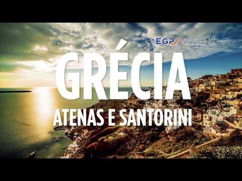 EGP GRECIA Grécia   Atenas Santorini YTmp4