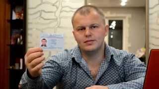 видео как получить мед лицензию