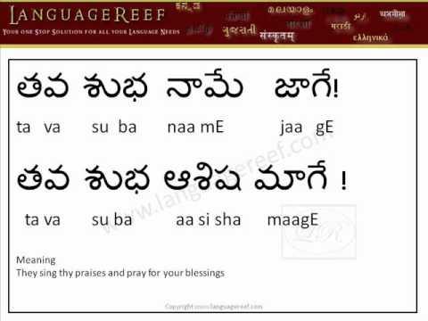 learn Indian national anthem telugu - YouTube