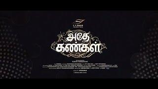 Adhe Kangal Teaser | Janani, Kalaiyarasan, Sshivada Nair, Rohin Venkatesan | Ghibran
