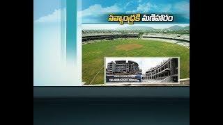 Telangana Latest News