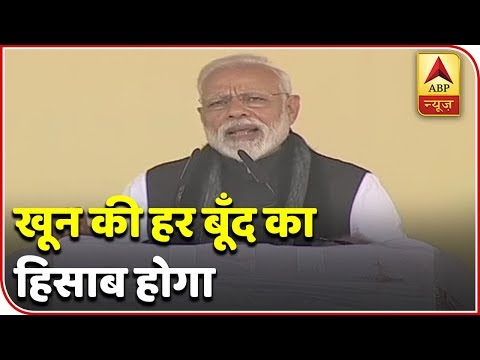 Watch Top 50 News Of The Day In Super-Fast Speed | ABP News