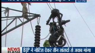 Bike lifeted 60ft up in the air on High tension wire in Ambikapur Chhattisgarh