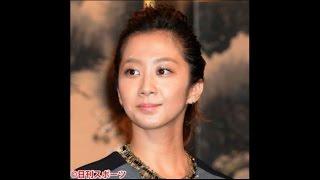 動画の説明 優香&青木崇高が結婚へ!!すでに同居していて、式と披露宴は...