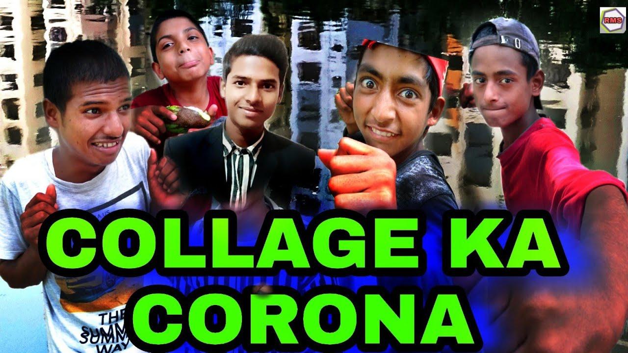 Ka Corona