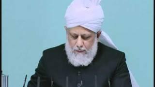 Friday Sermon: 5th November 2010 - Part 5 (Urdu)