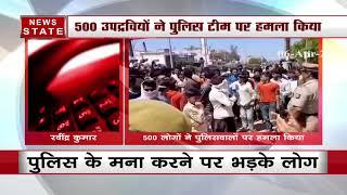 Uttar Pradesh: बरेली में 500 उपद्रवियों ने किया पुलिस टीम पर हमला